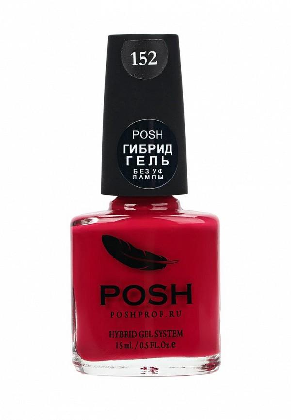 Гель-лак для ногтей Posh Posh PO021LWXZK91