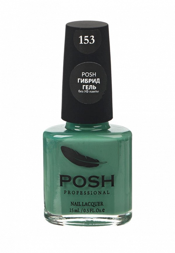 Гель-лак для ногтей Posh Posh PO021LWXZK92