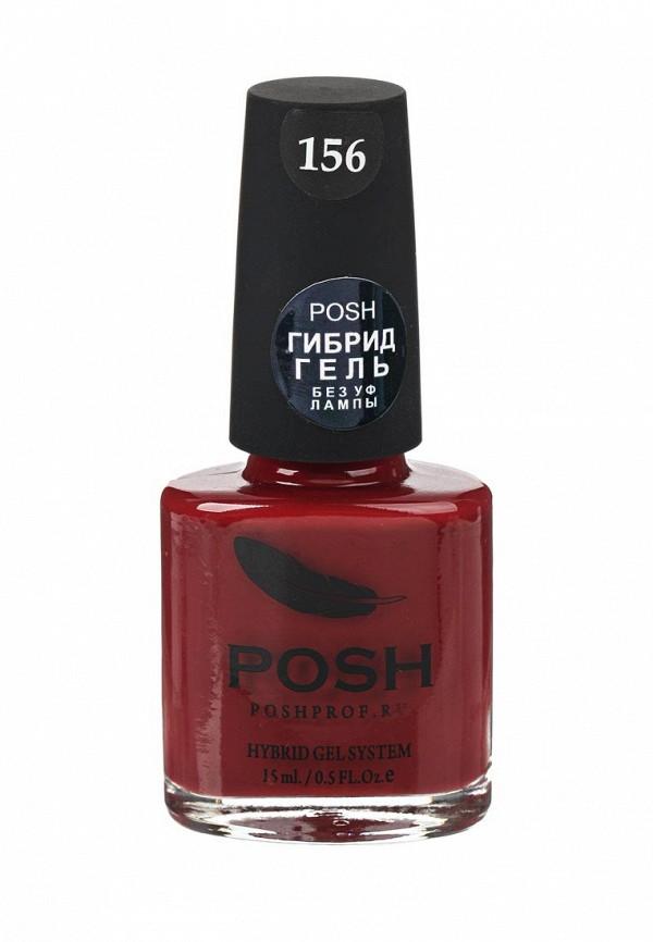 Гель-лак для ногтей Posh Posh PO021LWXZK94