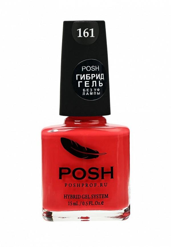 Гель-лак для ногтей Posh Posh PO021LWXZK98