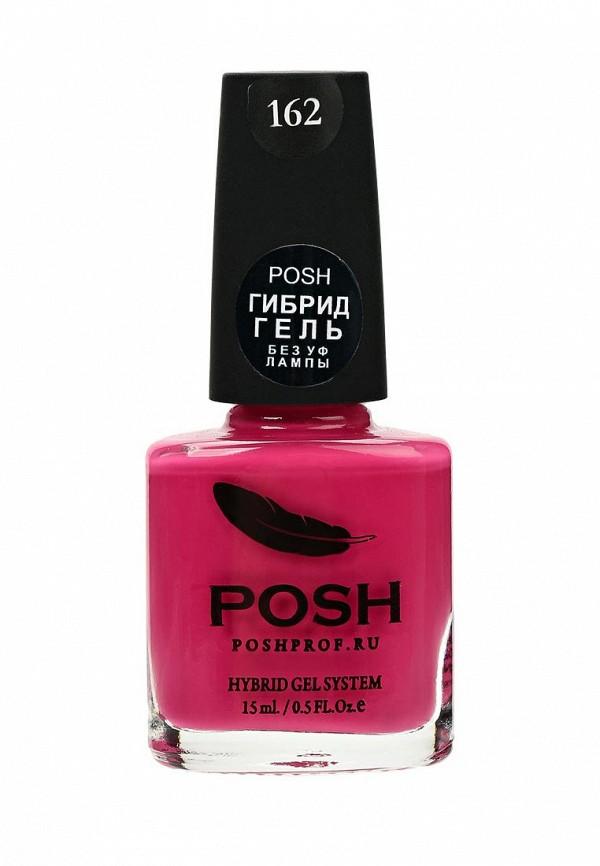 Гель-лак для ногтей Posh Posh PO021LWXZK99