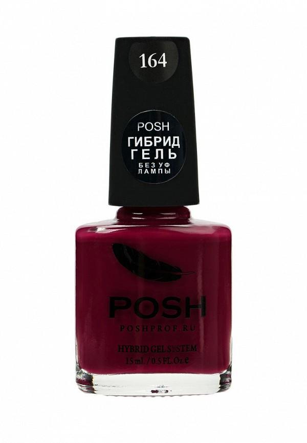 Гель-лак для ногтей Posh Posh PO021LWXZL00