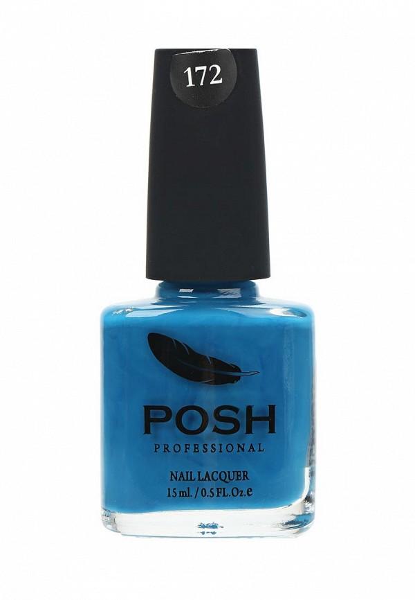 Гель-лак для ногтей Posh Posh PO021LWXZL04