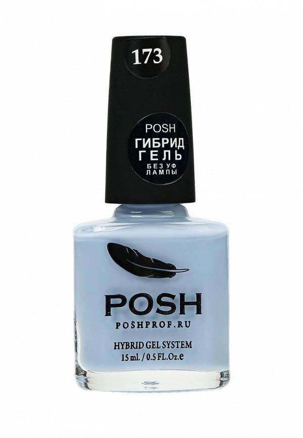 Гель-лак для ногтей Posh Posh PO021LWXZL05