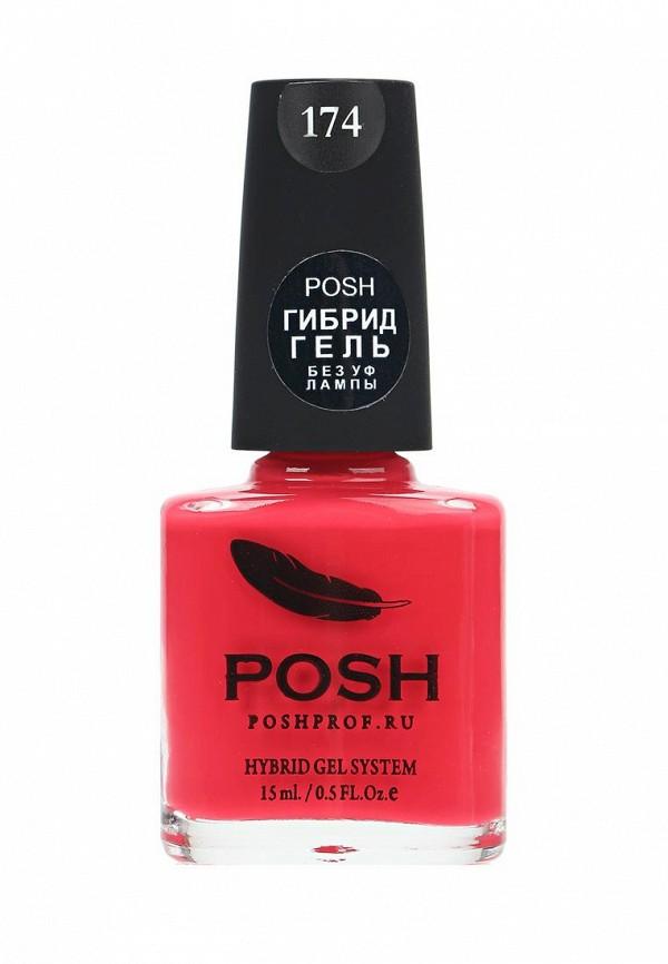 Гель-лак для ногтей Posh Posh PO021LWXZL06
