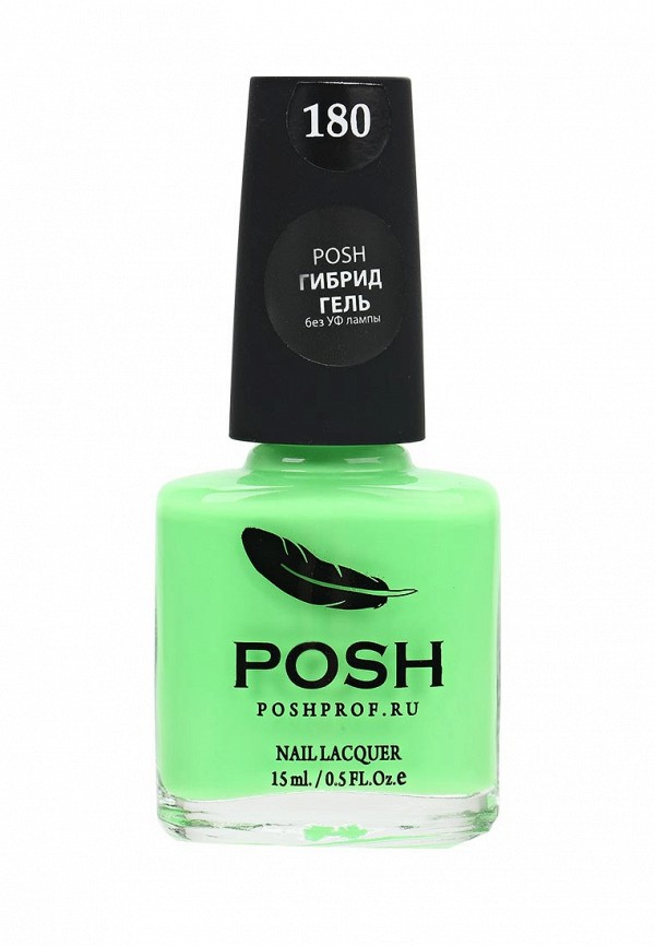 Гель-лак для ногтей Posh Posh PO021LWXZL10