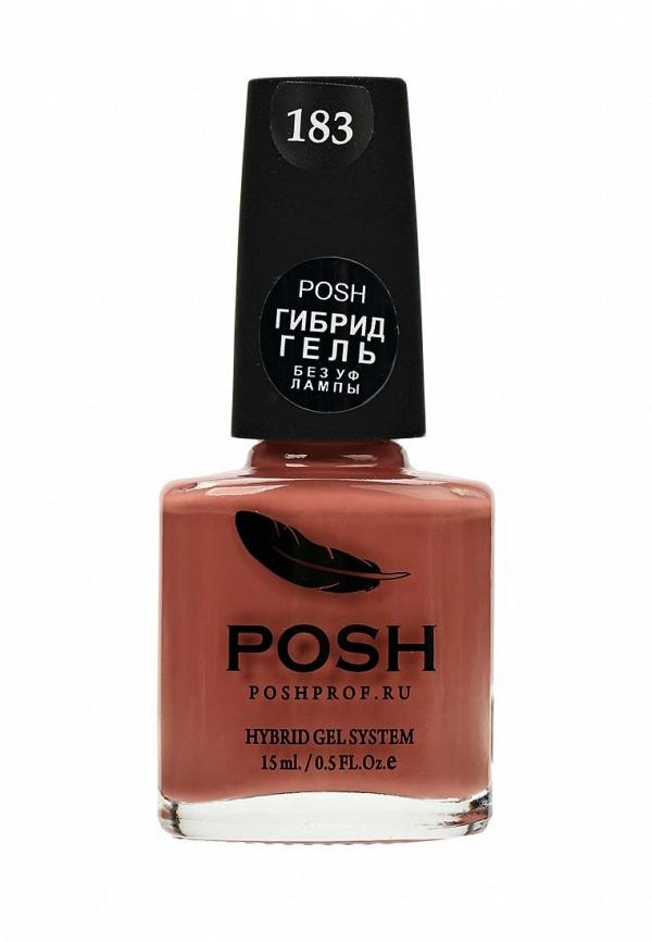 Гель-лак для ногтей Posh Posh PO021LWXZL12