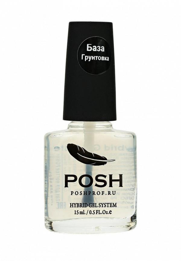 Базовое покрытие Posh Posh PO021LWXZL14