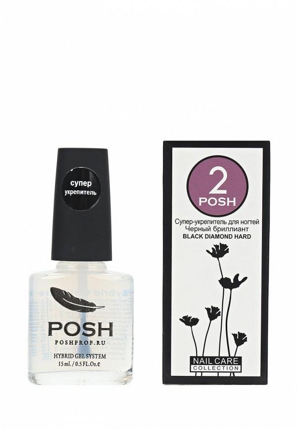 Средство по уходу за ногтями Posh Posh PO021LWXZL15