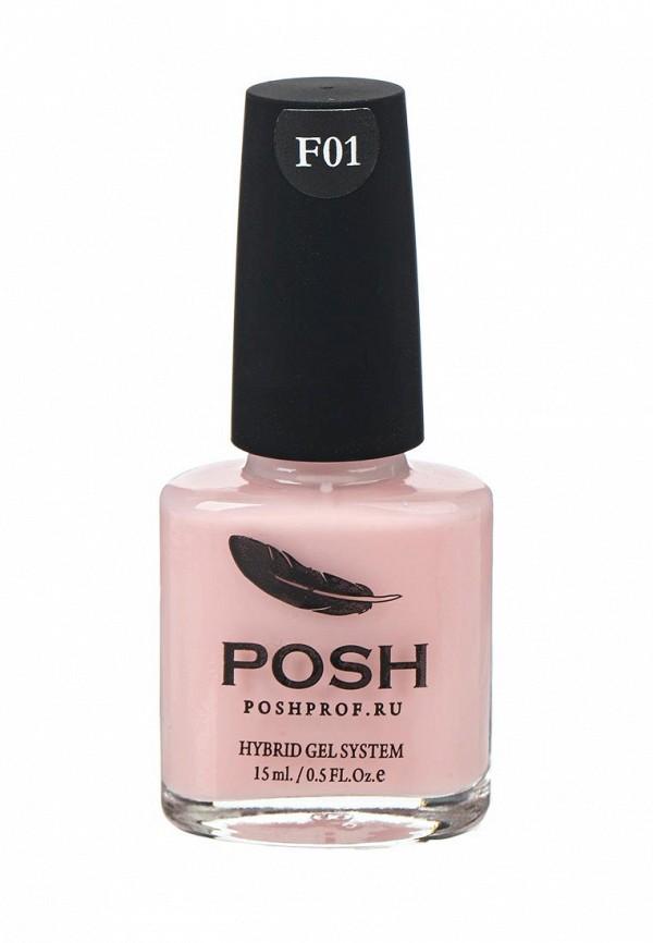 Лак для ногтей Posh Posh PO021LWXZL16