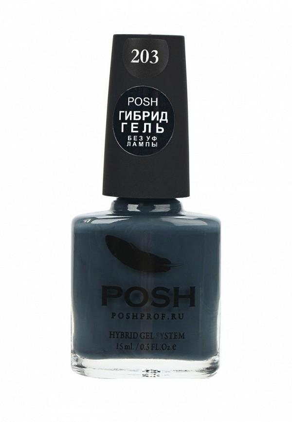 Гель-лак для ногтей Posh Posh PO021LWXZL18