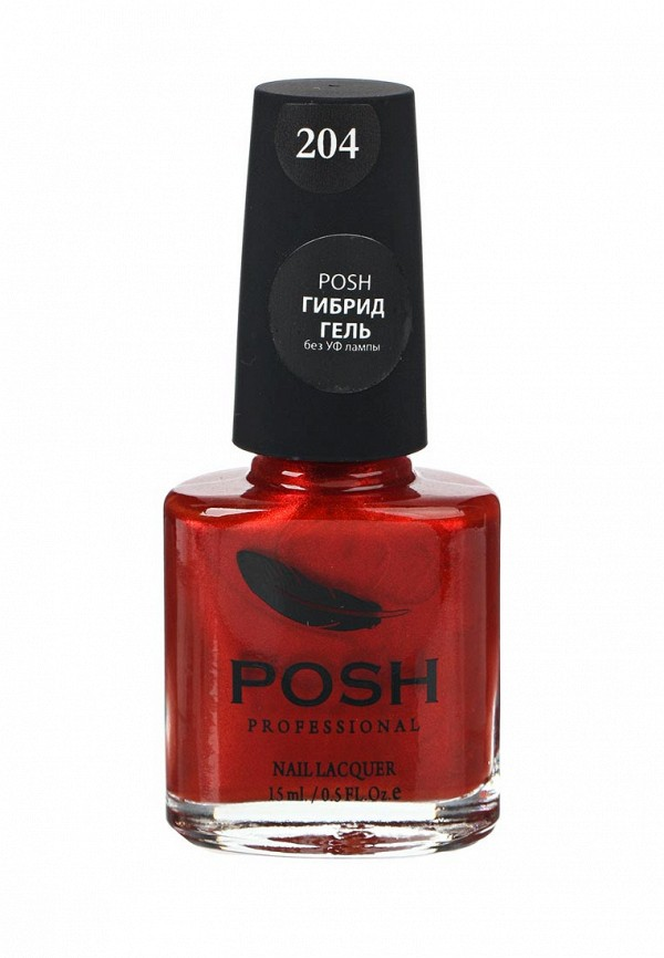Гель-лак для ногтей Posh Posh PO021LWXZL19 гель лак для ногтей posh posh po021lwxzn58