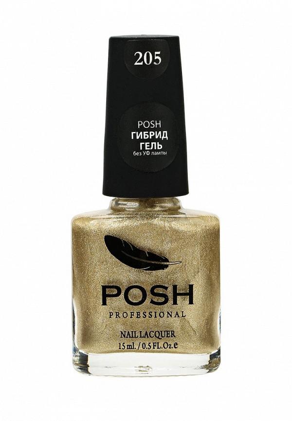 Гель-лак для ногтей Posh Posh PO021LWXZL20 lizard сандали posh moc 38 sand