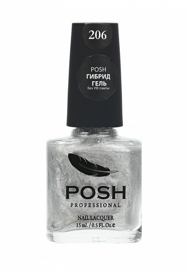Гель-лак для ногтей Posh Posh PO021LWXZL21