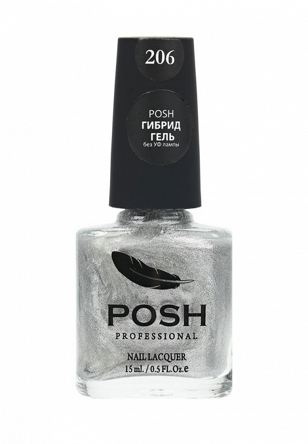 Гель-лак для ногтей Posh Posh PO021LWXZL21 posh карандаш для глаз темно горчичный e104