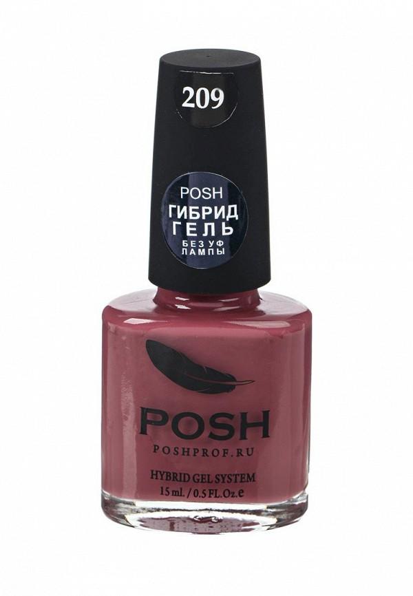 Гель-лак для ногтей Posh Posh PO021LWXZL22