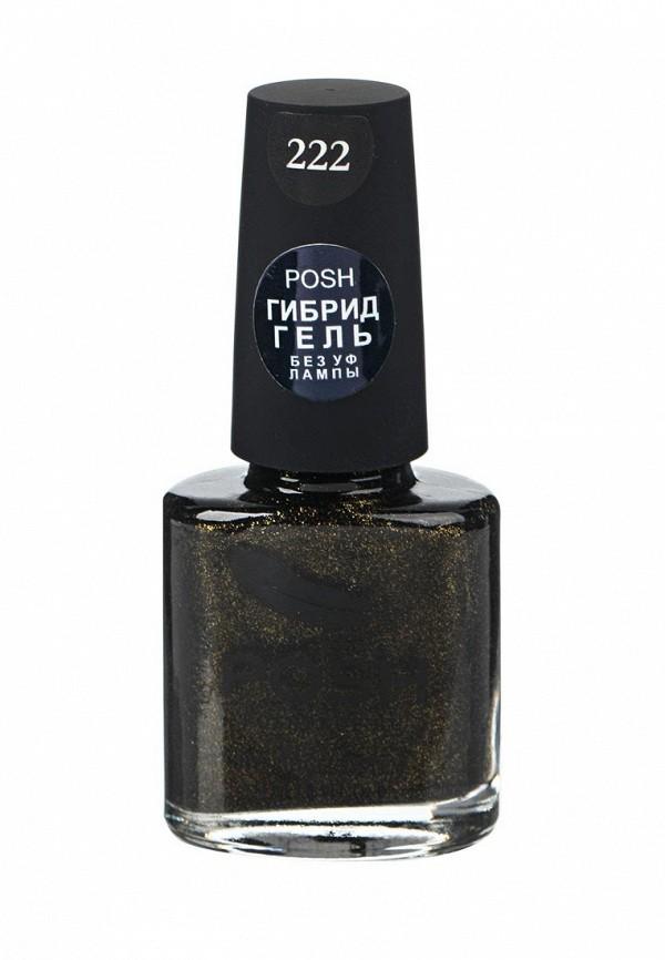 Гель-лак для ногтей Posh Posh PO021LWXZM27