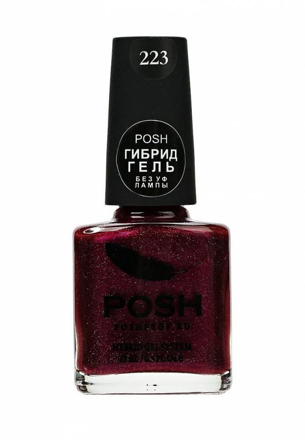 Гель-лак для ногтей Posh Posh PO021LWXZM28 posh карандаш для глаз темно горчичный e104