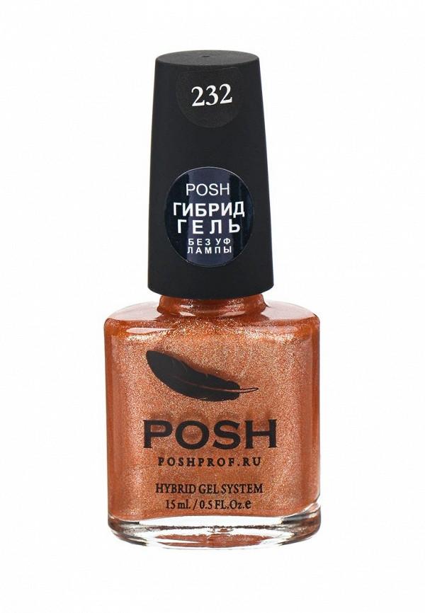 Гель-лак для ногтей Posh Posh PO021LWXZM32
