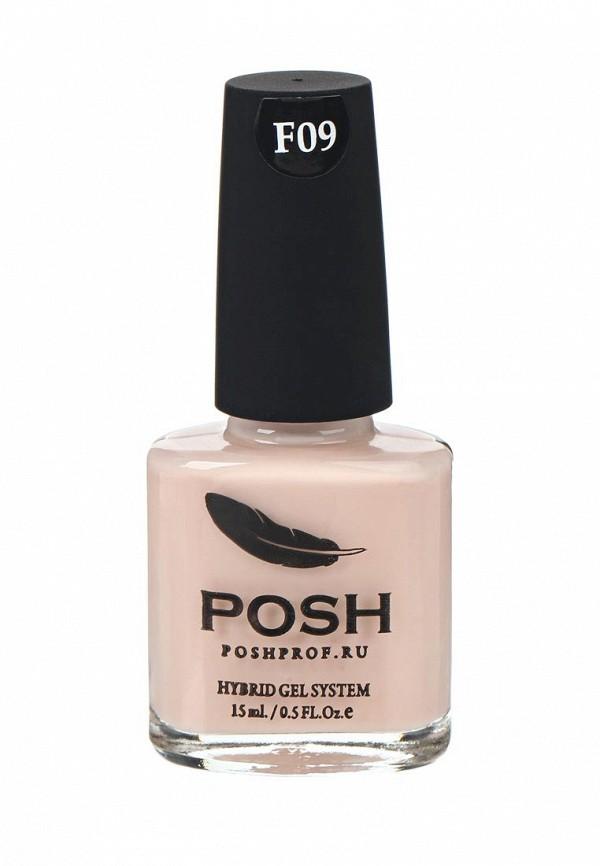 Фото Лак для ногтей Posh. Купить с доставкой