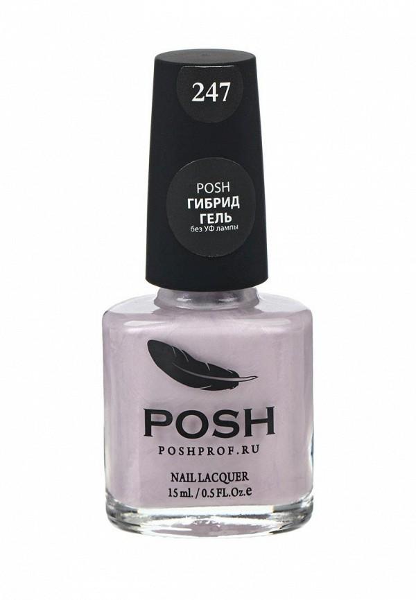 Гель-лак для ногтей Posh Posh PO021LWXZM39 игрушка abtoys спецтехника c 00140 6807a 1 22 30 см