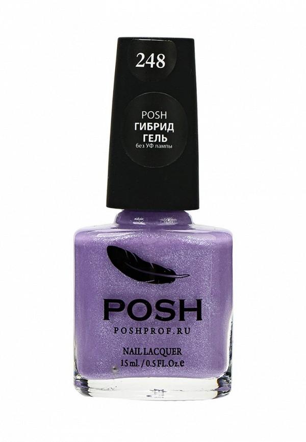 Гель-лак для ногтей Posh Posh PO021LWXZM40 гель лак для ногтей posh posh po021lwxzn58