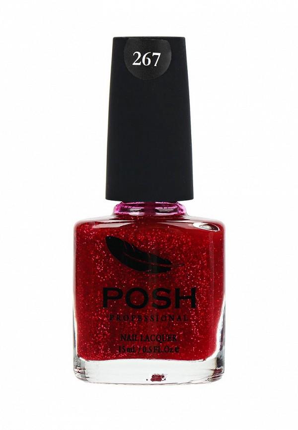 Гель-лак для ногтей Posh Posh PO021LWXZM49 гель лак для ногтей posh posh po021lwxzm76