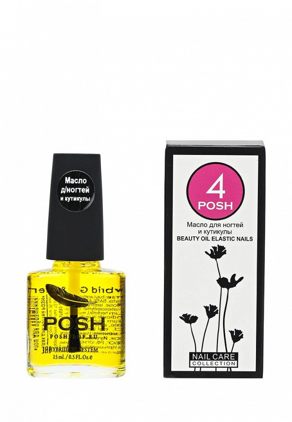 Масло для ногтей и кутикулы Posh Posh PO021LWXZM52 posh карандаш для глаз темно горчичный e104