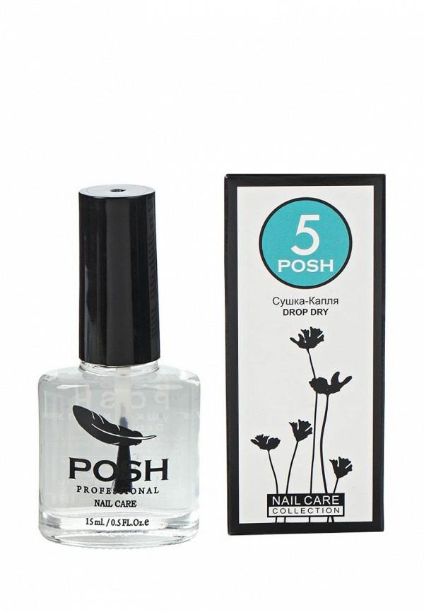 Средство по уходу за ногтями Posh Posh PO021LWXZM53