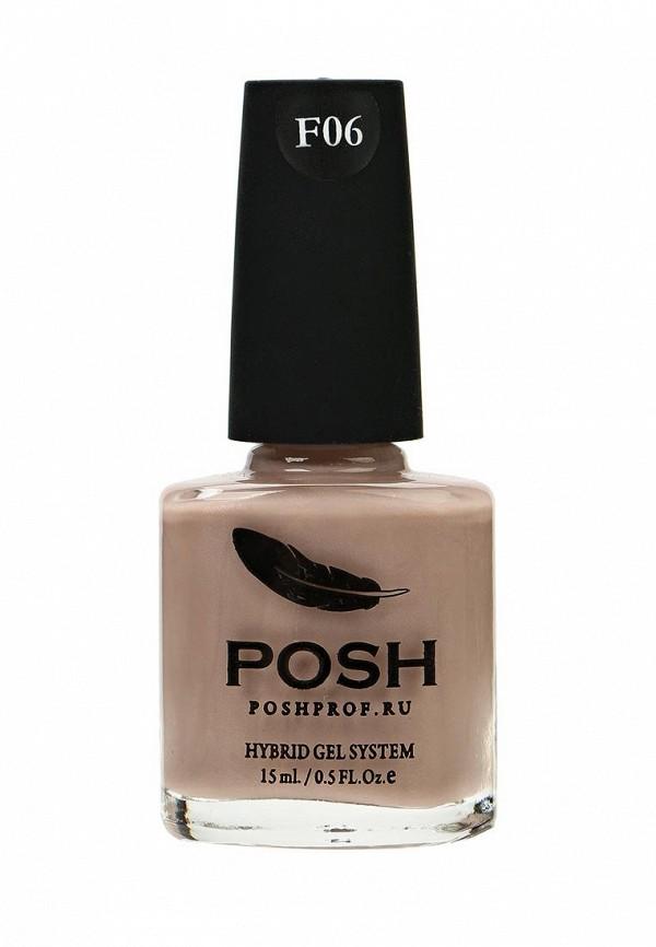 Лак для ногтей Posh Posh PO021LWXZM62 lizard сандали posh moc 38 sand