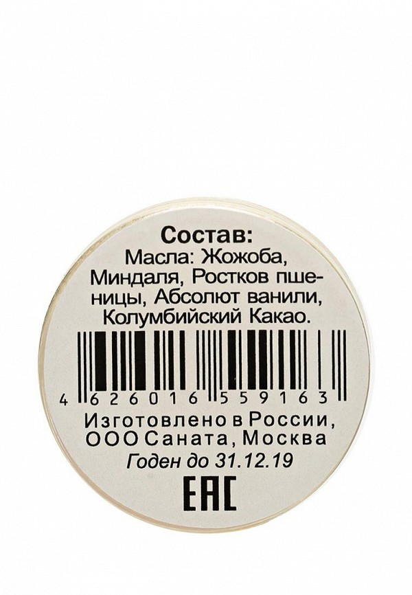 Фото Бальзам для губ Posh. Купить в РФ