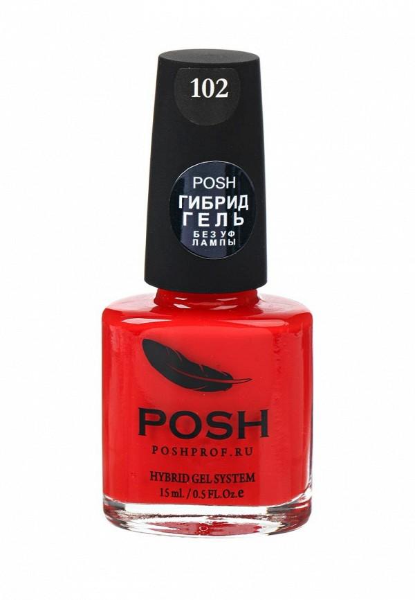 Гель-лак для ногтей Posh Posh PO021LWXZM87
