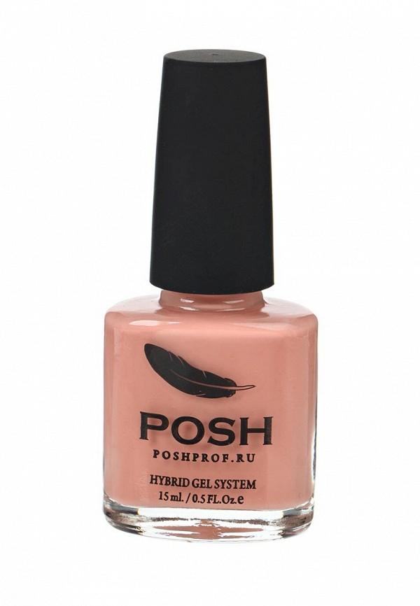 Гель-лак для ногтей Posh Posh PO021LWXZN01