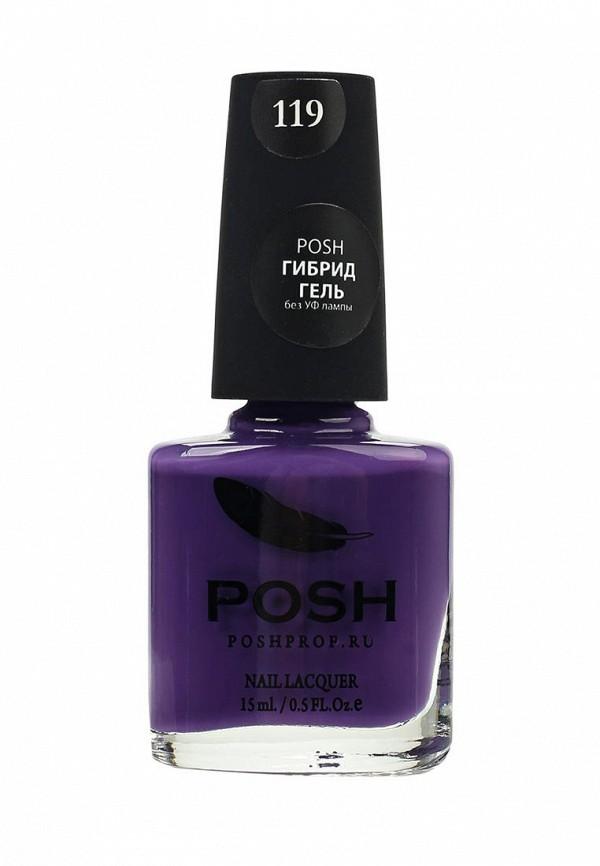 Гель-лак для ногтей Posh Posh PO021LWXZN03