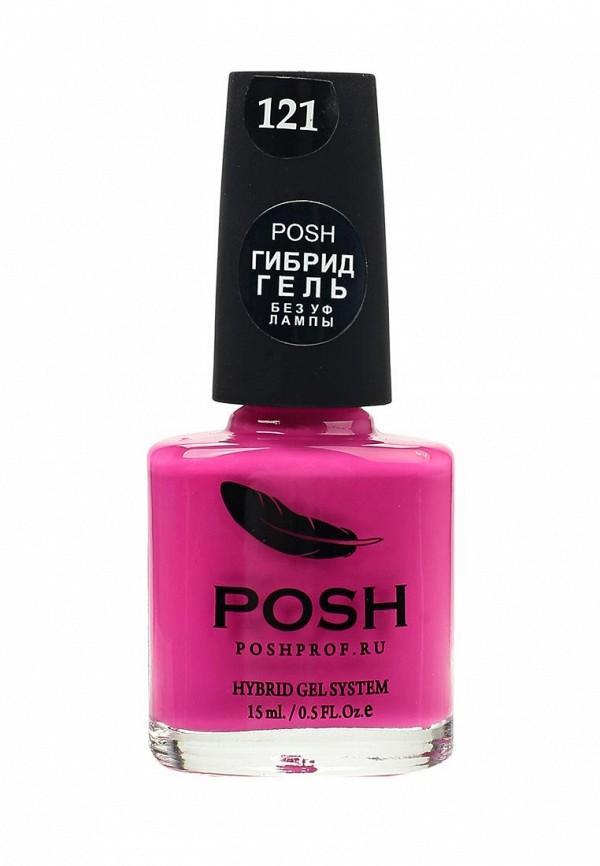 Гель-лак для ногтей Posh Posh PO021LWXZN04