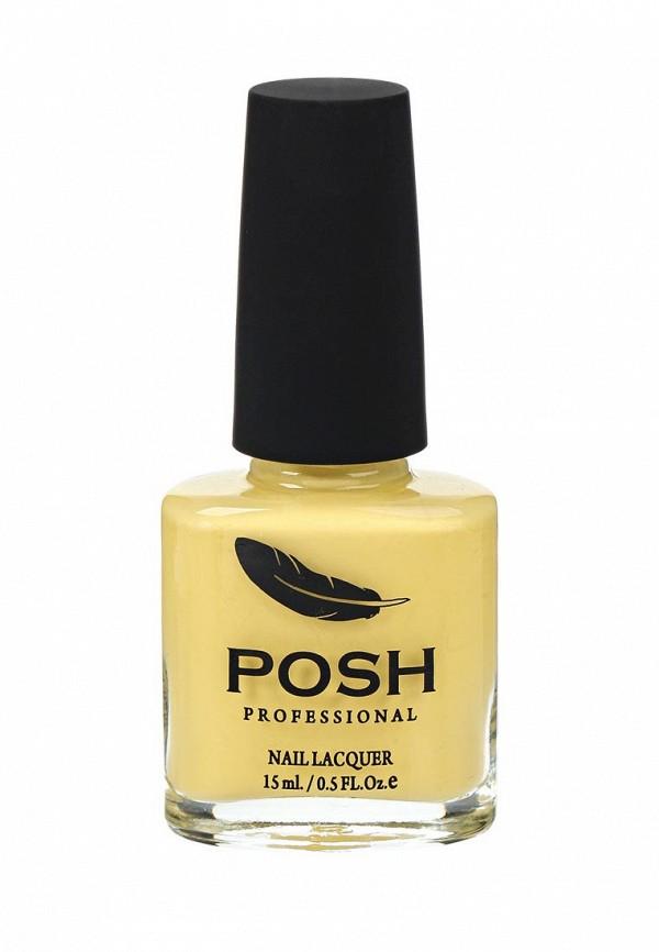 Гель-лак для ногтей Posh Posh PO021LWXZN08