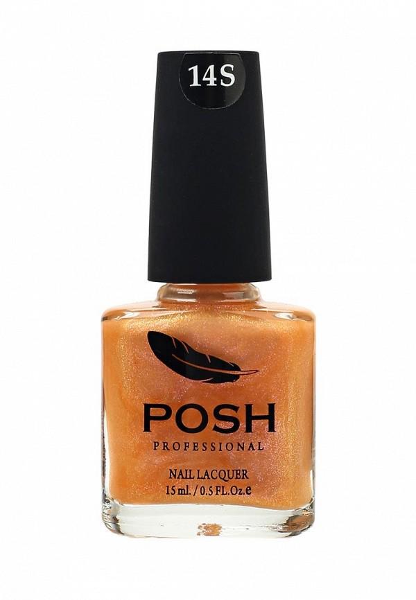 Гель-лак для ногтей Posh Posh PO021LWXZN10