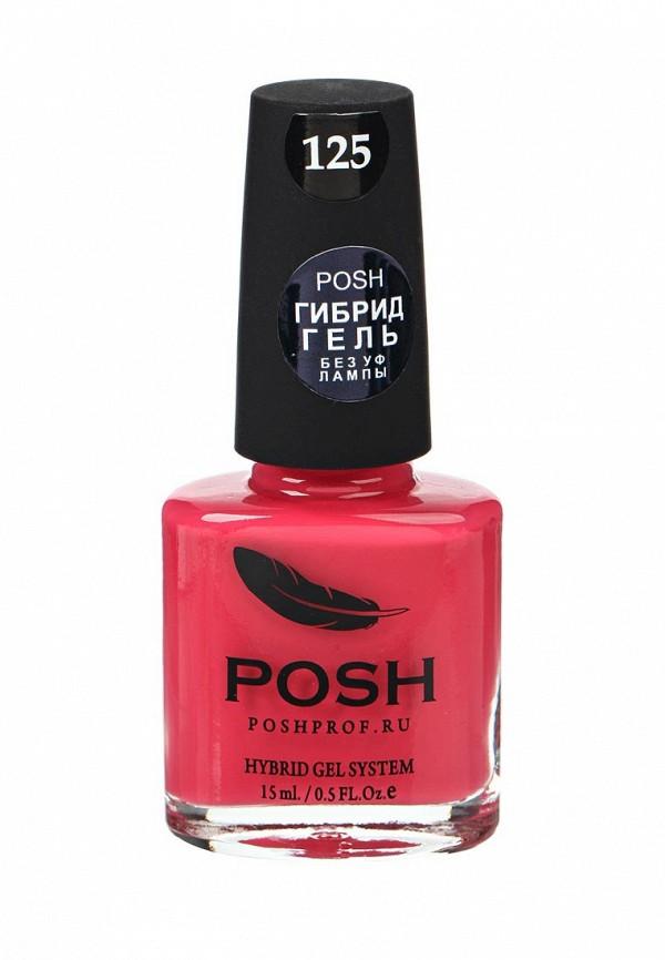 Гель-лак для ногтей Posh Posh PO021LWXZN15