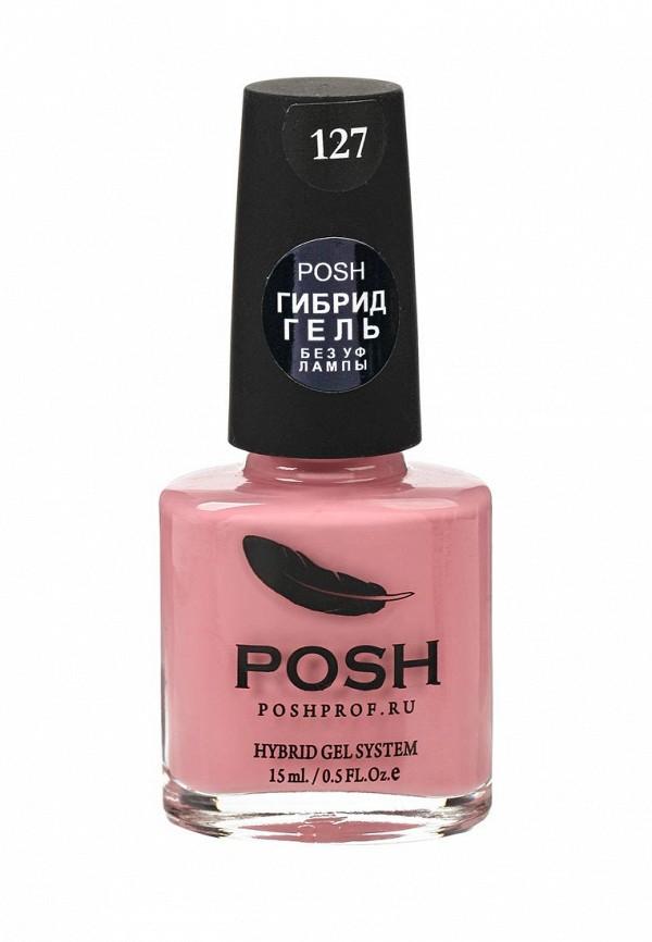 Гель-лак для ногтей Posh Posh PO021LWXZN18 гель лак для ногтей posh posh po021lwxzm89