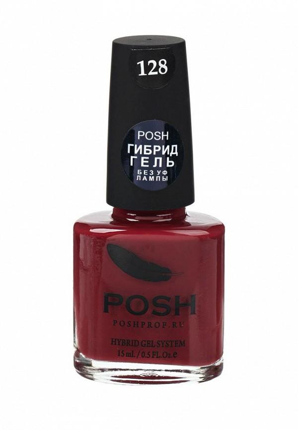 Гель-лак для ногтей Posh Posh PO021LWXZN20 lizard сандали posh moc 38 sand