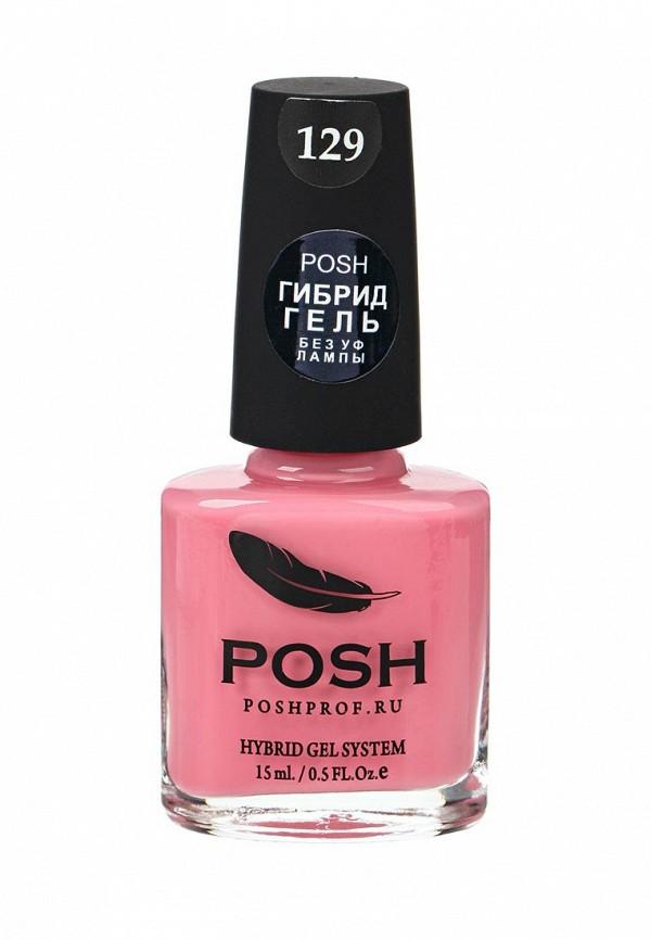Гель-лак для ногтей Posh Posh PO021LWXZN21 гель лак для ногтей posh posh po021lwxzm89