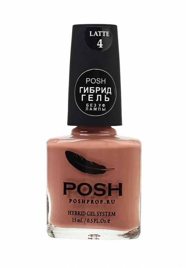 Купить Лак для ногтей Posh, Латте Тон 4 Арабика, PO021LWXZN24, бежевый, Весна-лето 2018