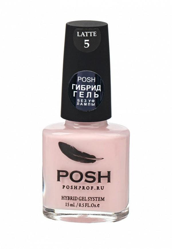 Лак для ногтей Posh Posh PO021LWXZN25 posh карандаш для глаз темно горчичный e104