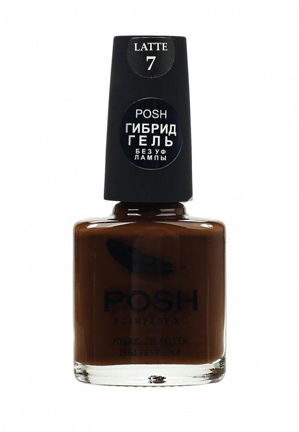 Лак для ногтей Posh Posh PO021LWXZN26