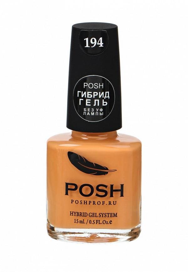 Гель-лак для ногтей Posh Posh PO021LWXZN35 posh карандаш для глаз темно горчичный e104