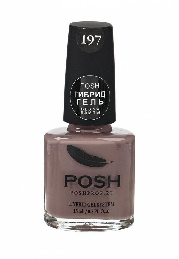 Фото Гель-лак для ногтей Posh. Купить с доставкой