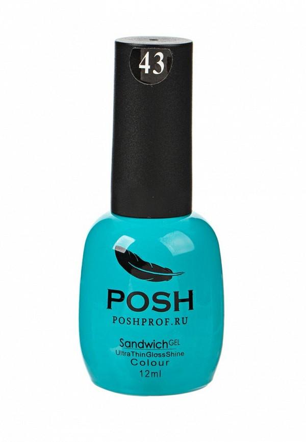 Гель-лак для ногтей Posh Posh PO021LWXZN61