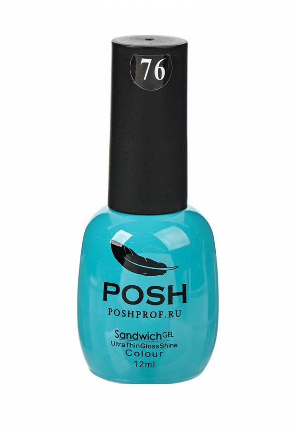 Гель-лак для ногтей Posh Posh PO021LWXZN73 гель лак для ногтей posh posh po021lwxzn58