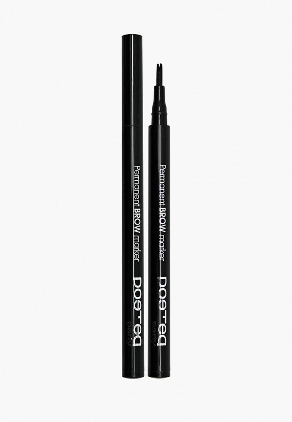 Карандаш для бровей Poeteq Poeteq PO023LWBGFB8 карандаш для глаз poeteq poeteq po023lwbgfb1