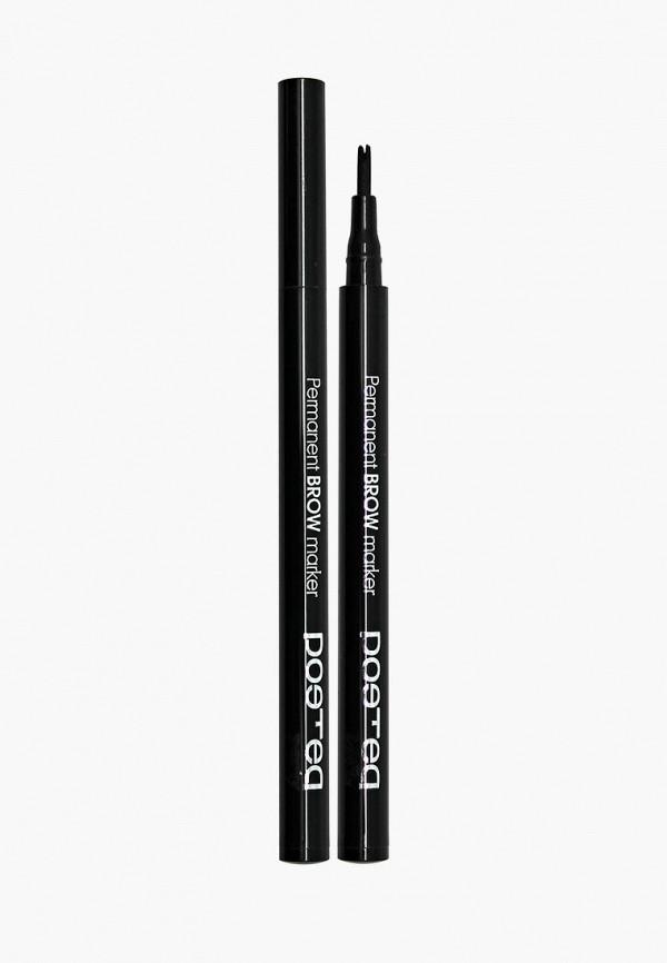 Карандаш для бровей Poeteq Poeteq PO023LWBGFB9 карандаш для глаз poeteq poeteq po023lwbgfb1